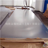 预拉伸铝板6082厂家促销价格。