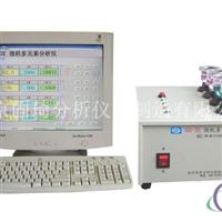 铝合金分析仪,铝合金成分分析仪