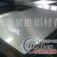 供应5083合金铝板铝板
