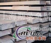 3010铝板