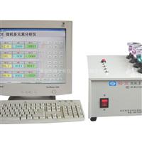 铝材分析仪,铝材化验仪器