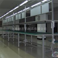 上海工业铝型材流水线型材4080