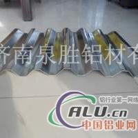 供应850型压型铝板