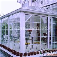 别墅铝合金门窗