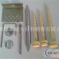 焊接化工回转窑保温固定用锚固件