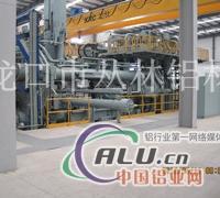 5083海工铝型材厂家(丛林铝材)