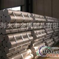 1050铝棒 1050铝板 1050铝管