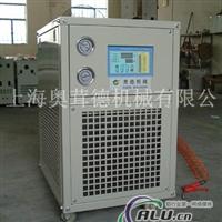 反应釜专项使用冷水机防爆冷水机