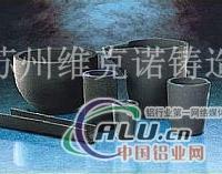 维苏威碳化硅石墨坩埚
