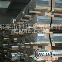 7A85航空鋁合金材