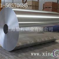 A3004铝箔A3004合金铝箔价格