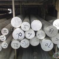 铝合金(LC9铝棒)批发市场