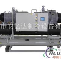 遼寧鋁業專用冷水機
