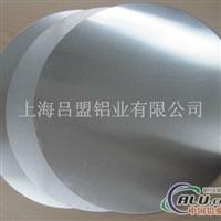 上海铝圆片 压力锅铝圆片