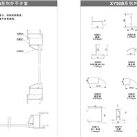 XY50B系列外平开窗