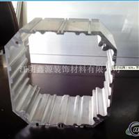供应铝壳型材