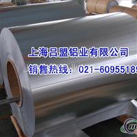 铝合金带 分切各种宽度厚度材质