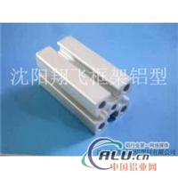 3030-A/3030-B/3030工业铝型材