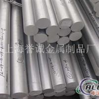 2124铝板铝合金密度2124什么材料