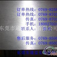 6063拉丝铝板,6063国标铝板