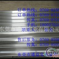 3003花纹铝板,3003压花铝板