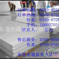 5056氧化铝板,5056铝板厂家