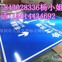 海南交通指示牌生产基地