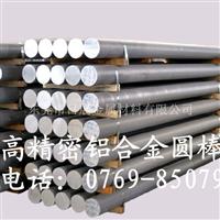 7075圆棒  铝合金7075高度度圆棒