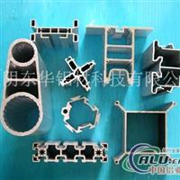 哪家铝型材厂做各种异型材
