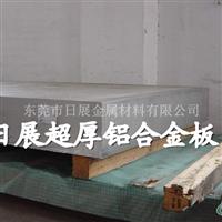 进口国标铝合金棒材LY12铝棒