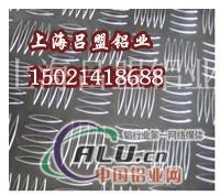 五条筋花纹铝板 国标三号铝花纹