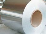供应电厂、化工厂管道保温用铝皮