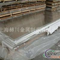 批发零售5083优质铝板 5083铝板