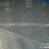 5056铝板 5056进口铝板价格