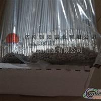 百度山东供应5356铝焊丝