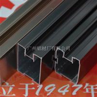 广州铝材价格,前进铝材厂家直销