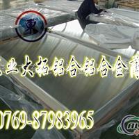 1100-H14铝板粒度