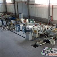 供應0.2-2X1600高速鋁板縱剪機組