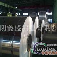 电厂管道防腐保温用铝卷3003 H24
