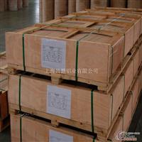 3004铝板,铝镁锰合金产品