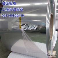 上海国产镜面铝卷 反光率高