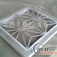 天津铝板切割机铝板雕刻机