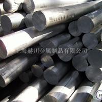 进口5B06铝板厂家5B06铝板型号