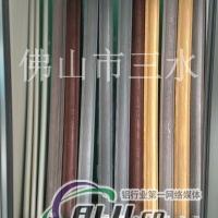 铝型材着色氧化