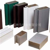 专业生产各型幕墙型材&