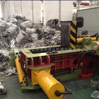 松散铝加工废料挤压压块机