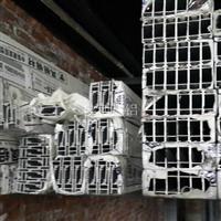 提供凤铝铝材批发