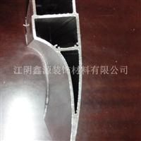 遮阳板铝型材