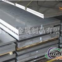 批发3004铝板3004铝合金板材