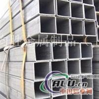 6061T6铝方管规格【10015010】